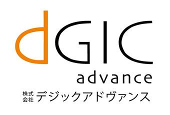 dgic advance デジックアドヴァンス